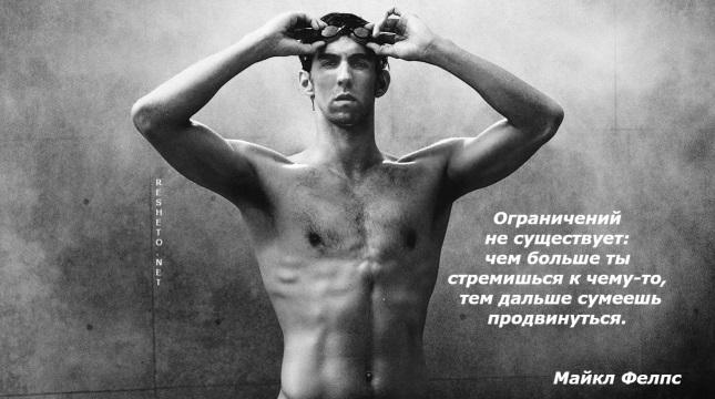 Спорт мотивация на утро017
