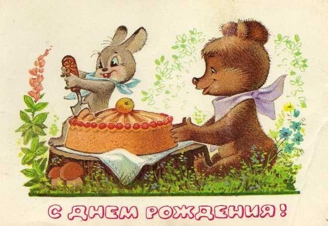 Старинная открытка мужчине с днем рождения003