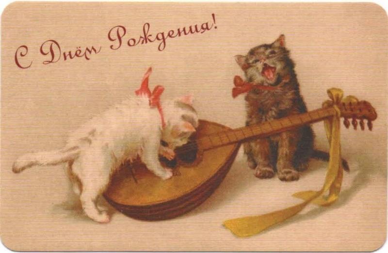 Старинная открытка мужчине с днем рождения004