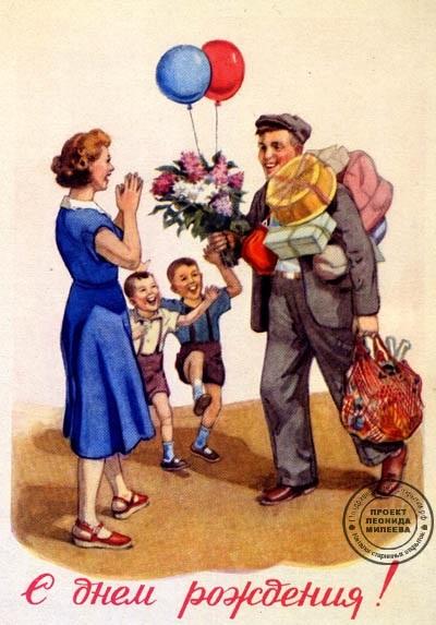 Старинная открытка мужчине с днем рождения013