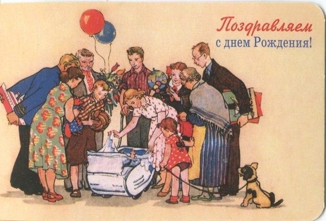 Старинная открытка мужчине с днем рождения019