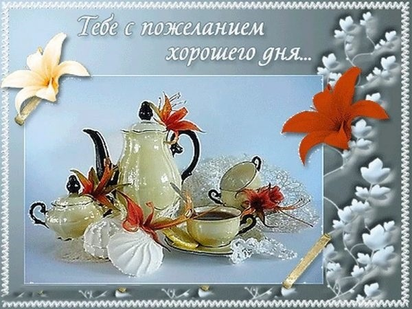 С воскресеньем картинки и открытки006