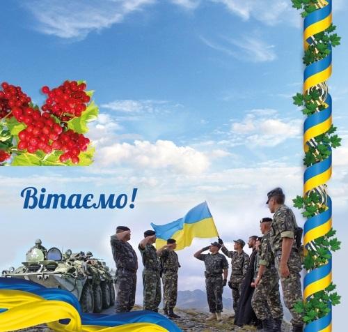 С днем защитника отечества 14 октября картинки и открытки003