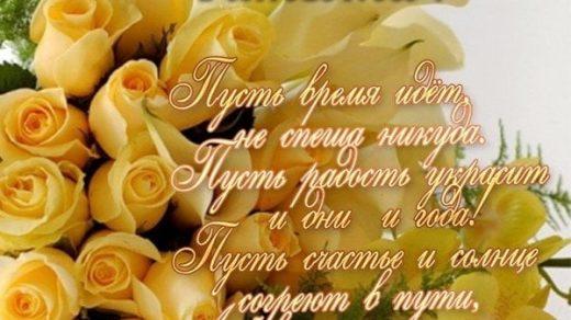С днем рождения Таня открытки прикольные007