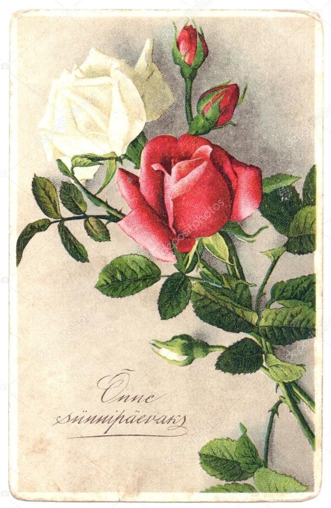 С днем рождения антикварные открытки012