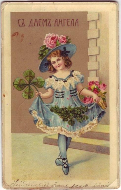 С днем рождения антикварные открытки019