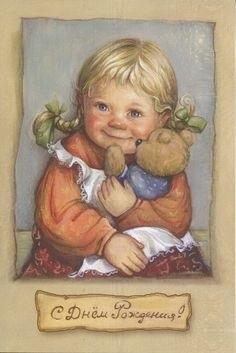 С днем рождения антикварные открытки022