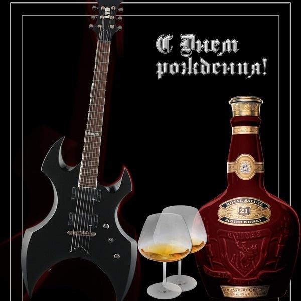 С днем рождения открытка гитаристу014