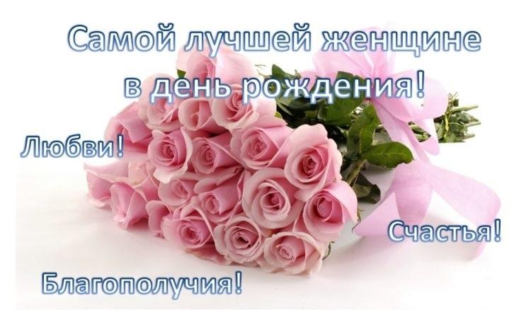 С днем рождения цветы картинки прикольные023