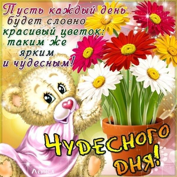 С хорошим воскресеньем картинки и открытки016