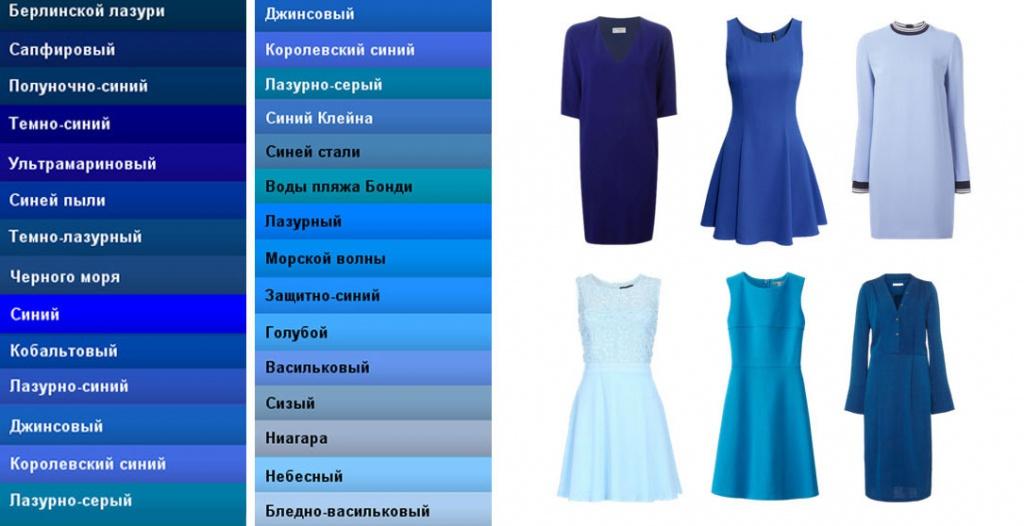 Теплый оттенок синего цвета   картинки (11)