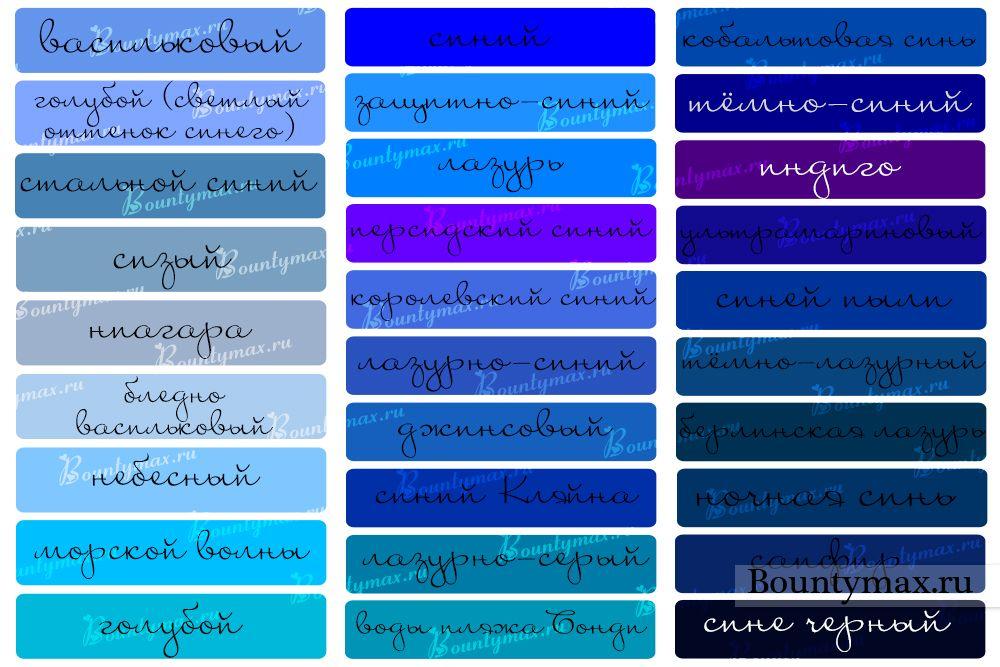 Теплый оттенок синего цвета - картинки (12)