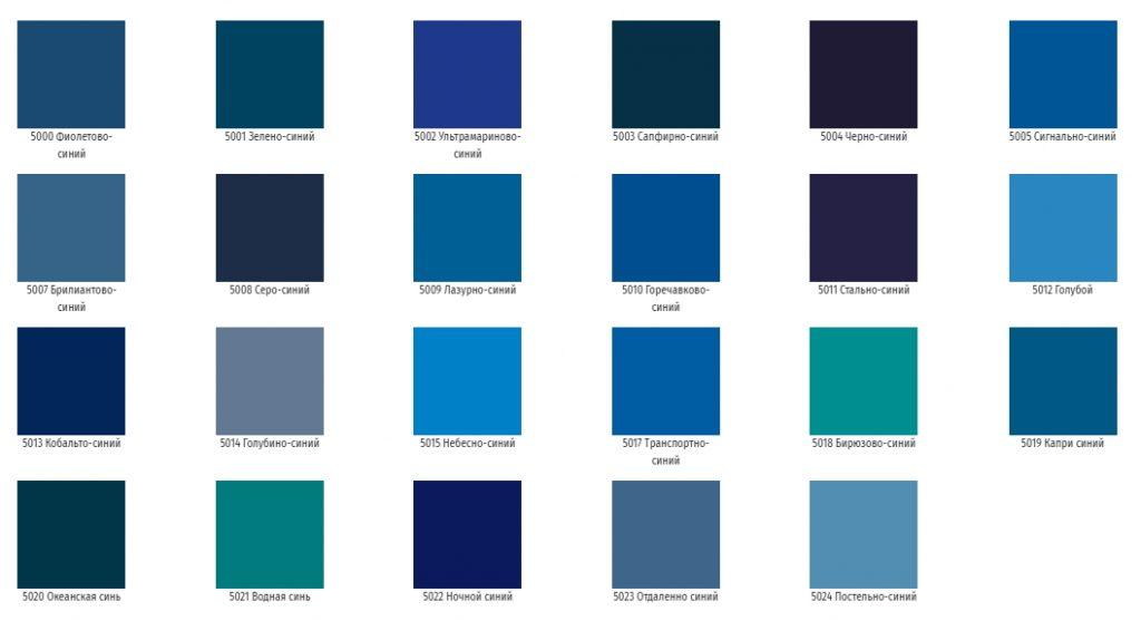 Теплый оттенок синего цвета - картинки (16)