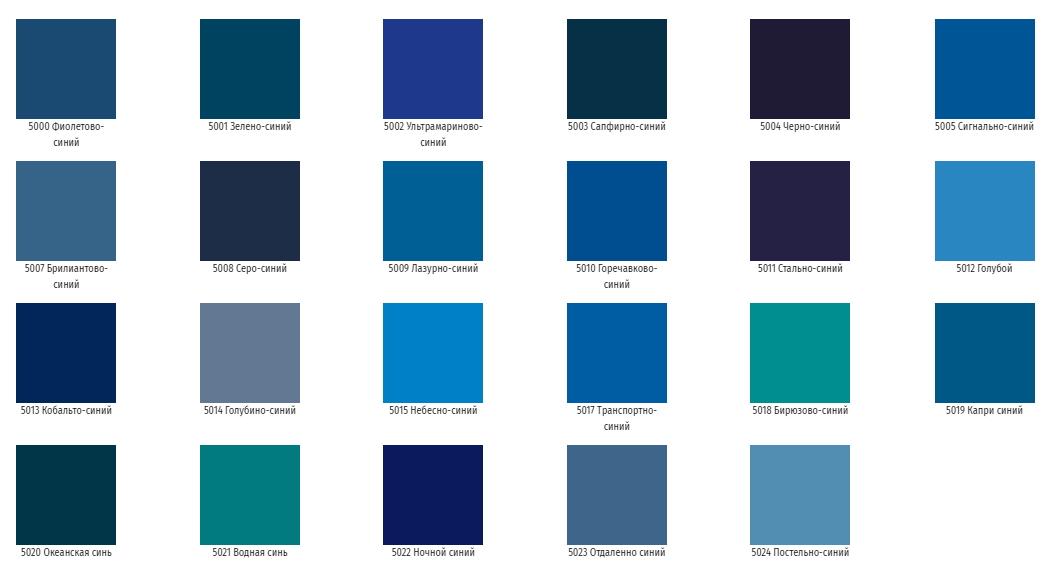 Теплый оттенок синего цвета   картинки (16)