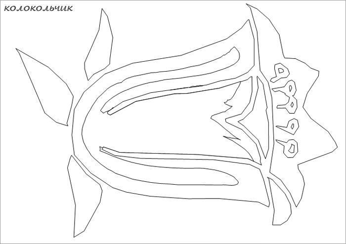 Трафарет колокольчики цветы - картинки (6)