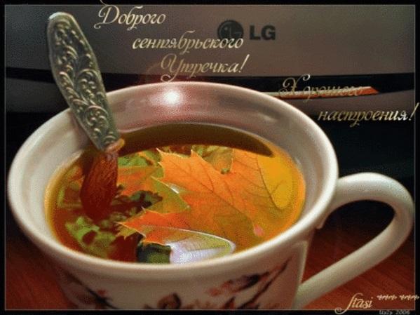 Удивительные картинки октябрьское утро пожелания007