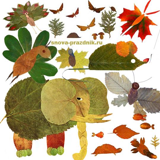 Удивительные коллажи из осенних листьев (27)