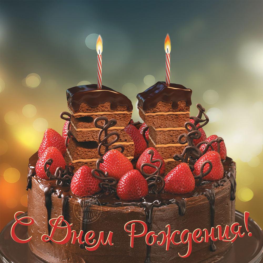 Поздравление с 31 летним днем рождения