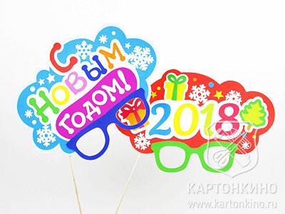 Фотобутафория шаблоны новый год - скачать бесплатно (12)