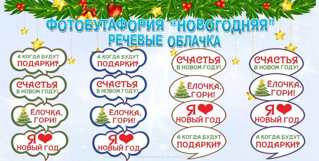 Фотобутафория шаблоны новый год - скачать бесплатно (16)