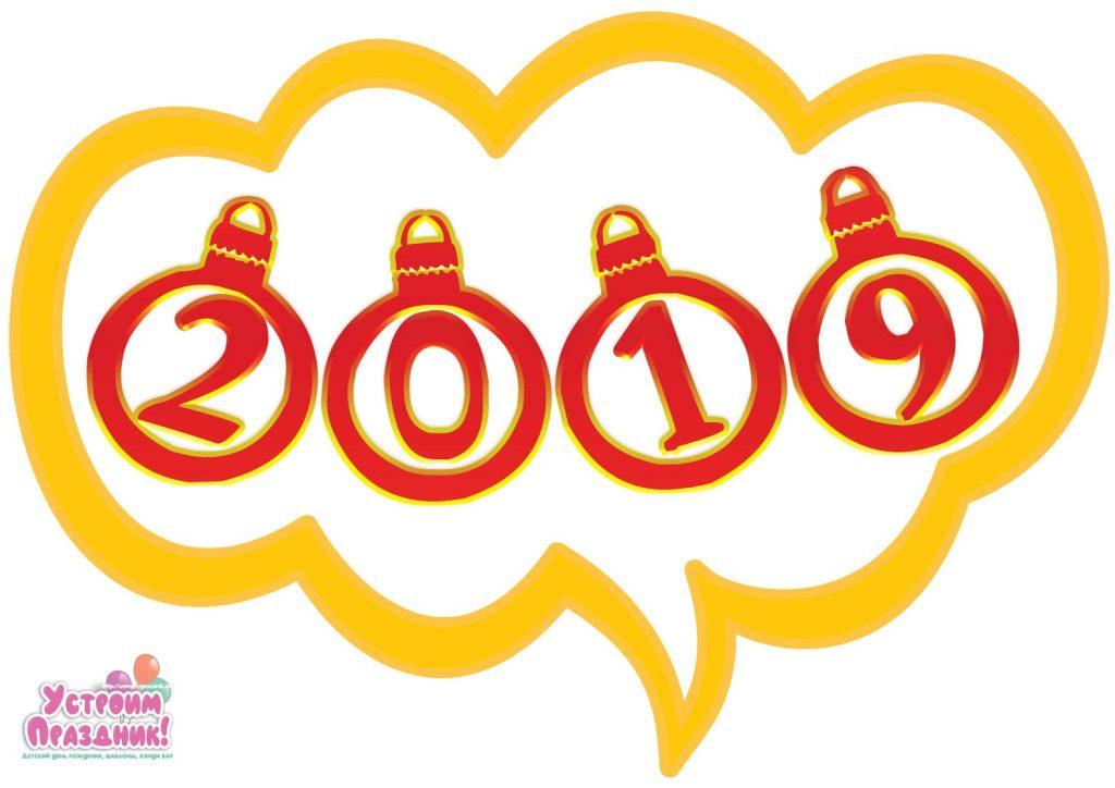 Фотобутафория шаблоны новый год - скачать бесплатно (21)