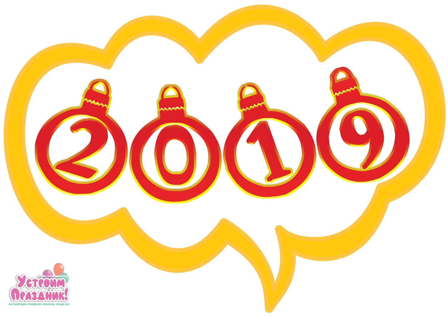 Фотобутафория шаблоны новый год   скачать бесплатно (21)