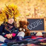 Фотосессия в осеннем лесу идеи с ребенком — фото