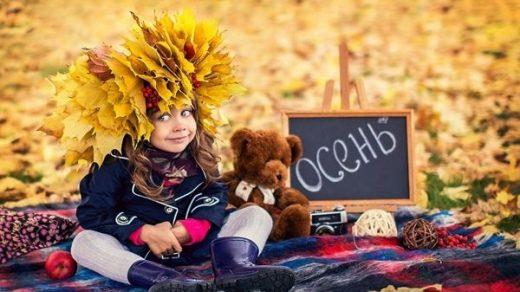 Фотосессия в осеннем лесу идеи с ребенком010
