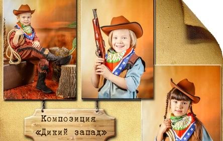 Фотосессия ковбои дети020