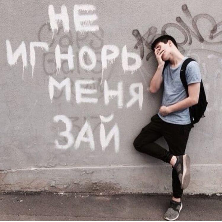 Фото на аву в ВК для пацанов с надписями (14)
