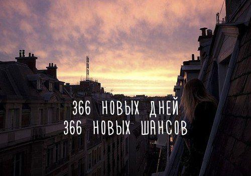 Фото на аву в ВК для пацанов с надписями (40)