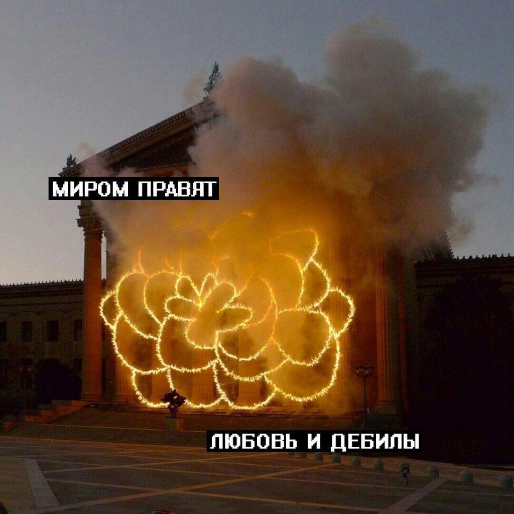 Фото на аву в ВК для пацанов с надписями (50)