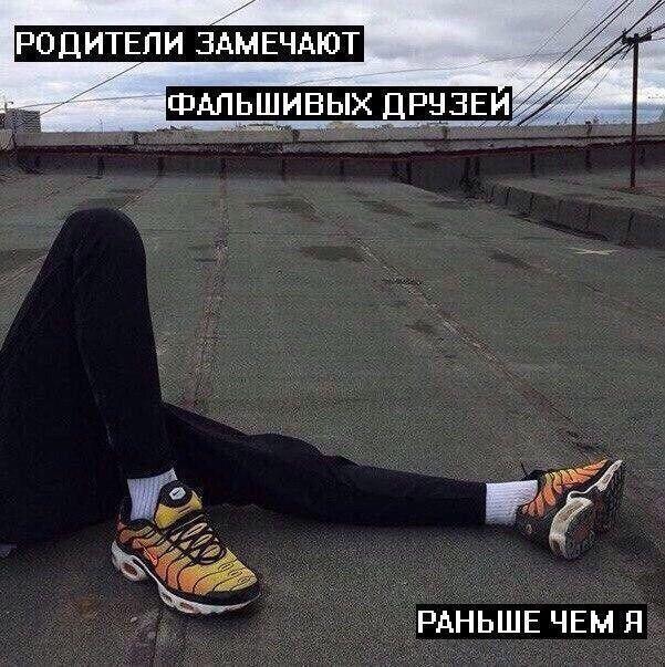 Фото на аву в ВК для пацанов с надписями (9)