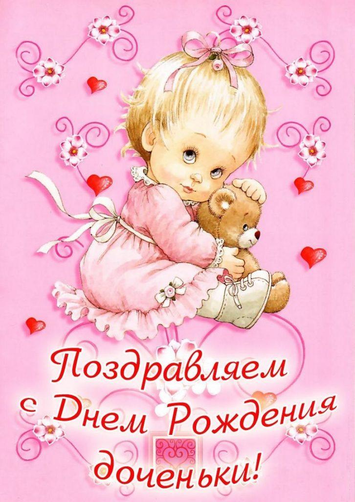 Поздравление мамы с днем рождением дочки картинки, поздравляем юбилеем женщине
