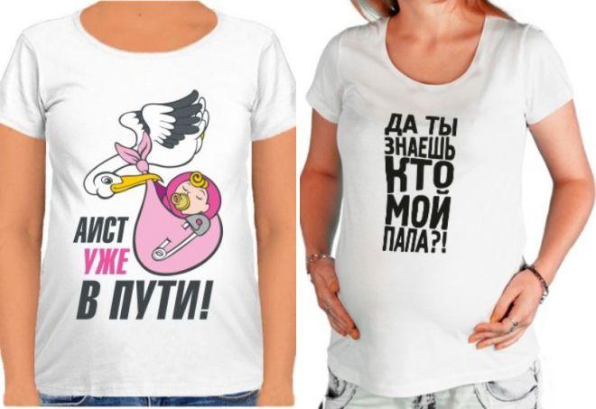 Футболки для беременных прикольные картинки (8)