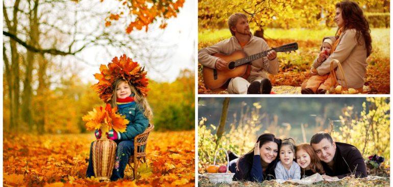 Что одеть на фотосессию на природе осенью Фото идеи (8)