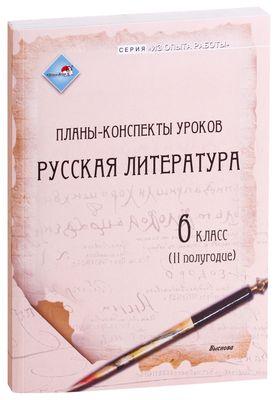 Шаблоны и примеры подписания рабочих тетрадей (2)
