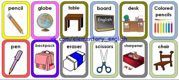 Школьные принадлежности картинки на английском для детей002