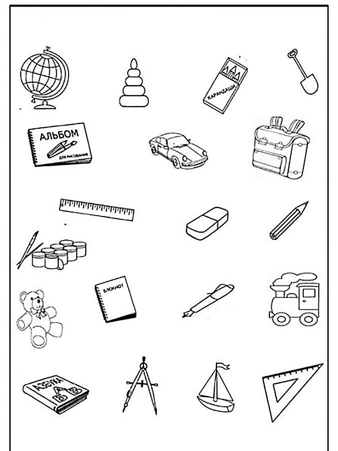 Школьные принадлежности картинки на английском для детей016