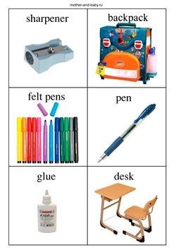 Школьные принадлежности картинки на английском для детей019