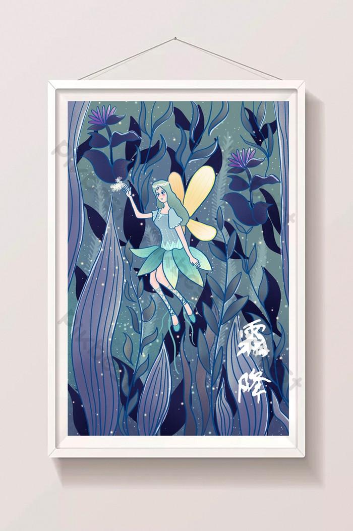 Эльфы иллюстрации и красивые арт картинки012