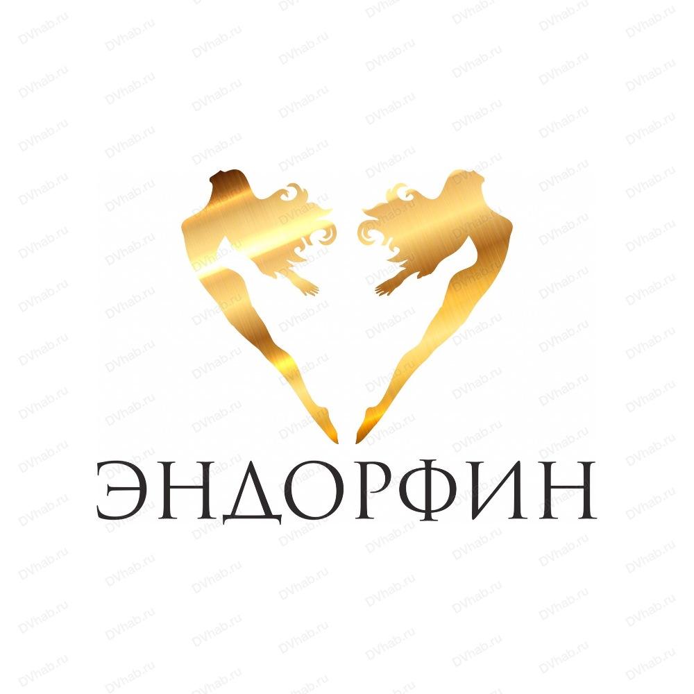 Эндорфин картинки прикольные и интересные (15)