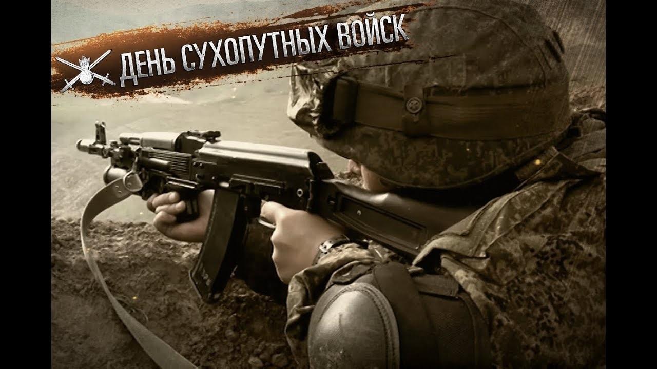 1 октября День сухопутных войск РФ002