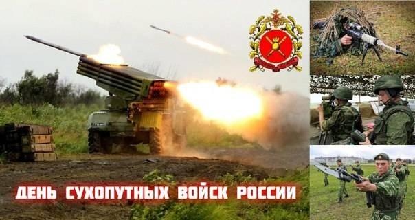 1 октября День сухопутных войск РФ006