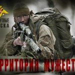 Фото на праздник 1 октября День сухопутных войск РФ