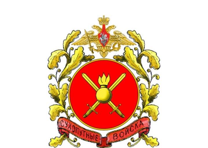 1 октября День сухопутных войск РФ013