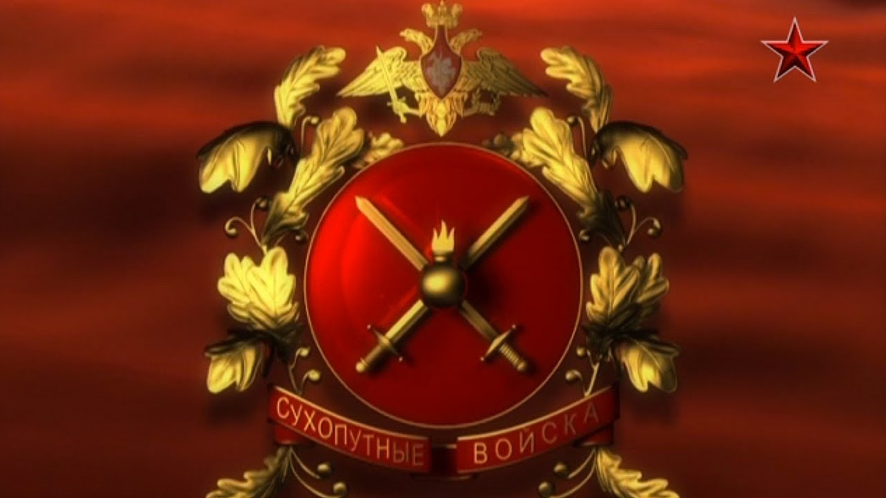 1 октября День сухопутных войск РФ017