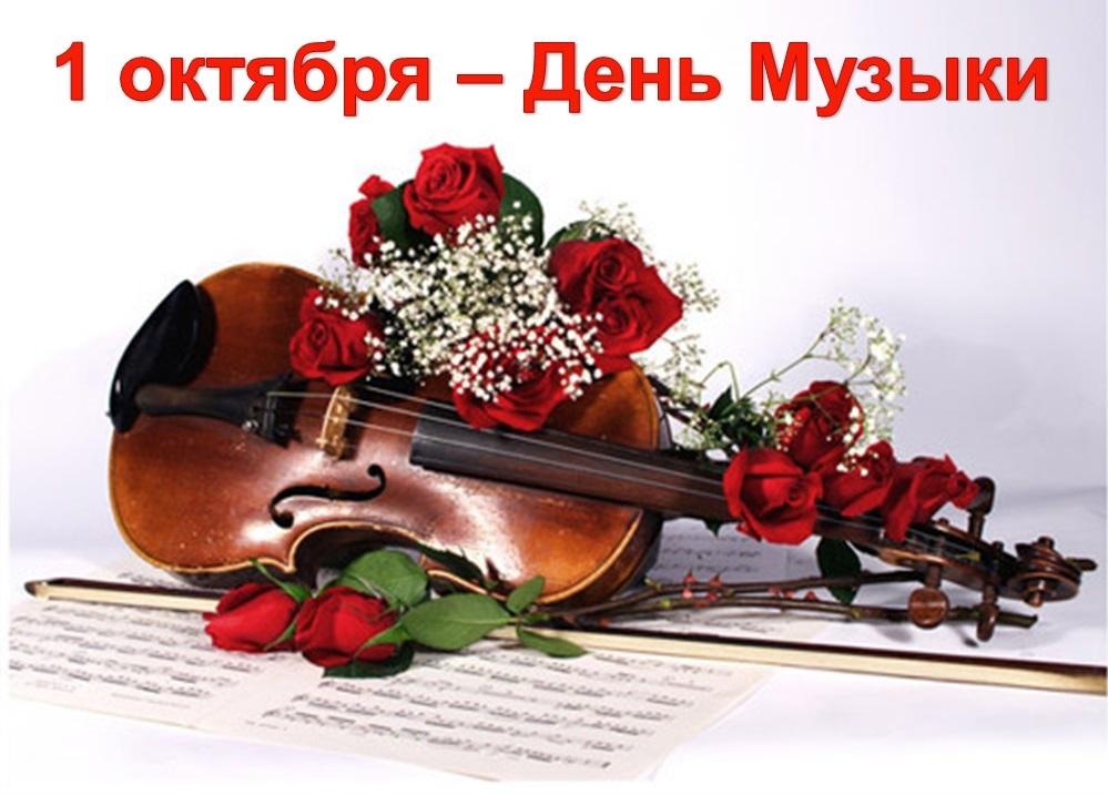 Утро гифки, музыкальная открытка к празднику