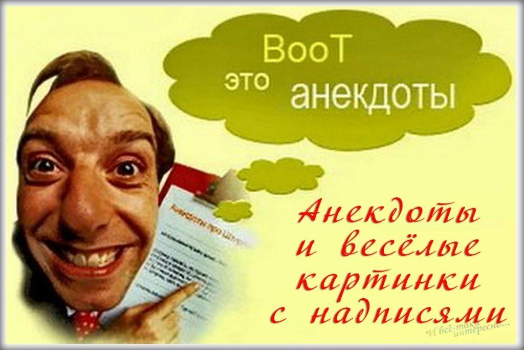 1 октября картинка с надписью - подборка009