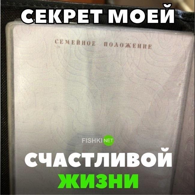 1 октября картинка с надписью - подборка021